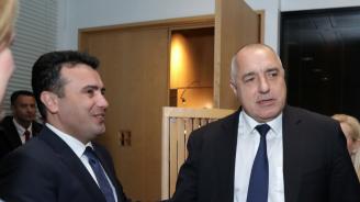Борисов и Зоран Заев ще обсъждат напредъка на партньорството