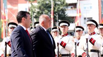 Борисов пристигна в Скопие