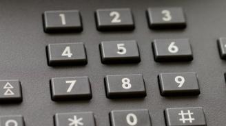 Жена даде над 16 000 лв. на телефонни измамници