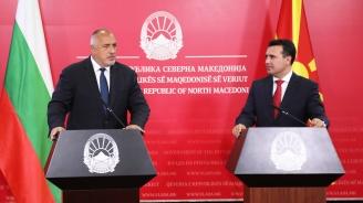 Борисов: Когато получим самолетите F-16, ще пазим Македония, няма да я нападаме