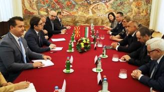 Борисов се срещна с президента на Република Северна Македония