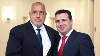 Борисов: Цяла Европа ще ни се смее, ако България блокира членството на Македония
