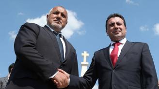 Борисов и Заев откриха възстановения паметник на полк. Константин Каварналиев в Дойран