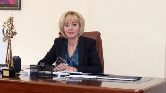 """Мая Манолова ще подкрепи протеста на жители от  столичния кв. """"Овча купел 1"""""""