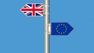 ЕС: Няма да предоговаряме споразумението за Брекзит