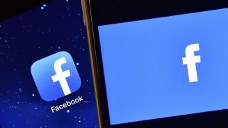 Фейсбук обяви, че е разкрил саудитска пропагандна мрежа