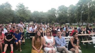 Над 800 души от Европа са в Албена, обсъждат бъдещето на ЕС