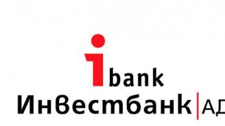 Инвестбанк отпуска кредити за студенти и докторанти