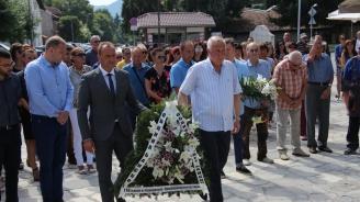 Банско тържествено ознаменува 116-тата годишнина от Илинденско-Преображенското въстание