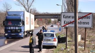 """Трафикът е интензивен на ГКПП """"Калотина"""" на вход и изход за леки автомобили"""