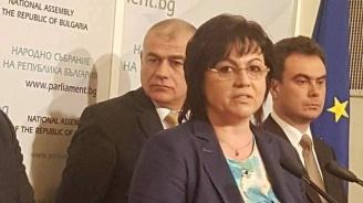 Корнелия Нинова: Бойко Борисов ни вкара в дипломатически скандал