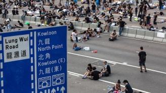 Два нови митинга имаше днес в Хонконг след сблъсъците с полицията