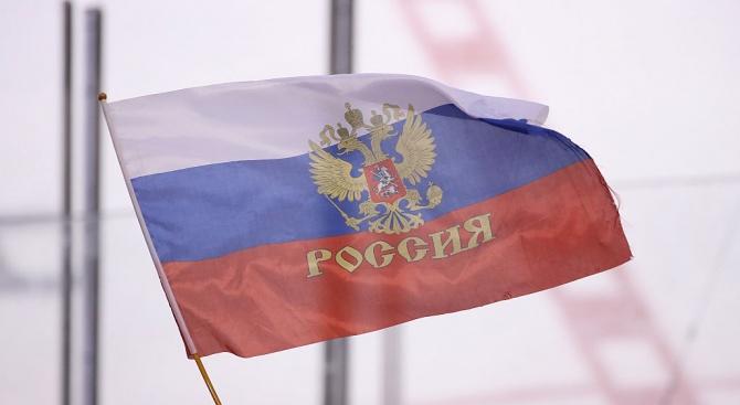 Русия ще предприеме изчерпателни мерки, за да гарантира своята сигурност