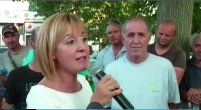 Стопани от района на Първомай отново се събраха на протест