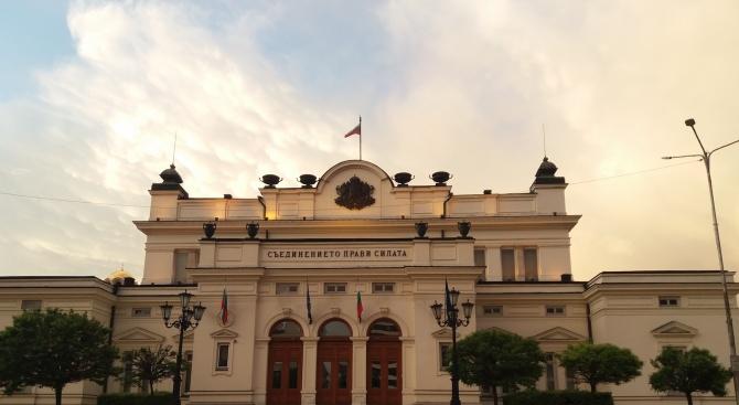 Народното събрание ще има нов и по-модерен сайт. Обществената поръчка