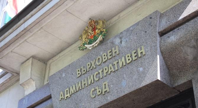 Общо 9900 дела са свършили съдиите от Върховния административен съд