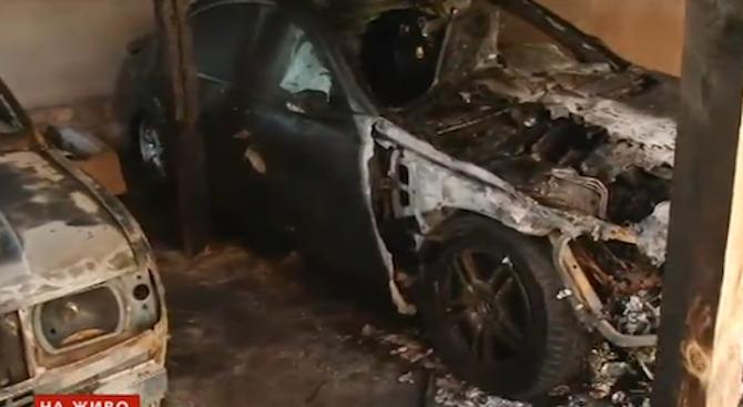 Подпалиха колите на общински съветник в Съединение