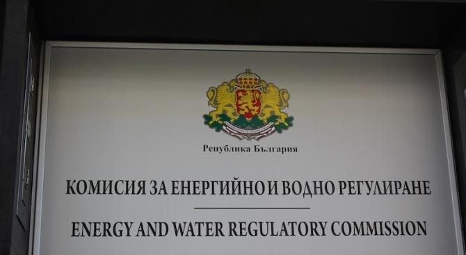 Комисията за енергийно и водно регулиране /КЕВР/ ще приеме на