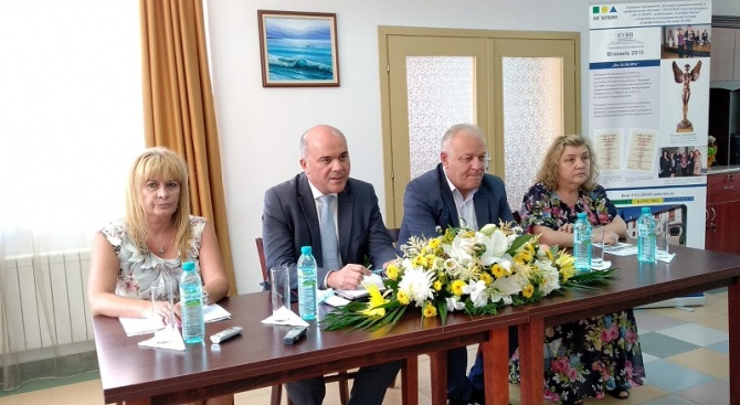 Филиалът на Българо-германския център за професионално обучение (БГЦПО) в Смолян