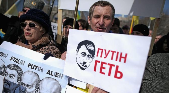 Хиляди руснаци се очаква да излязат на демонстрация днес в