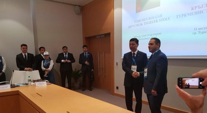 Българската страна е готова да окаже подкрепа на туркменистански фирми,