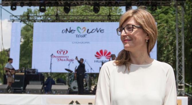 Екатерина Захариева открива One Love Tour в Струмица