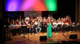 """""""Вяра, Надежда, Любов"""" ще ви подарят с голям концерт децата на Банско"""