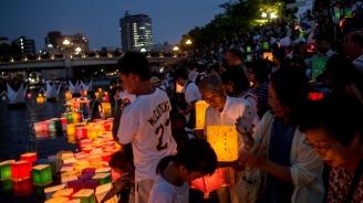 Япония отбелязва 74 години от хвърлянето на атомната бомба над Хирошима