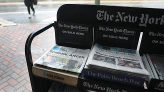 Две от най-големите вестникарски компании в САЩ обявиха сливане
