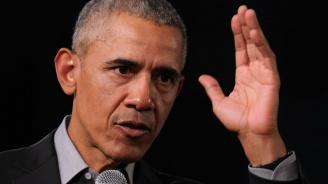 Обама: Расистките възгледи не бива да стават норма