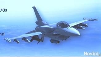 Вижте какви ще бъдат изтребителите F-16 Блок 70