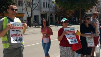 """Протест под надслов """"Българчетата са най-добре в България"""" се провежда пред Съдебната палата в София"""