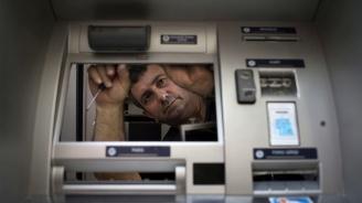 Точат банкомати по нова схема