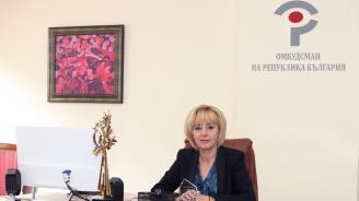 Мая Манолова ще присъства на протеста на собственици на прасета в Първомай