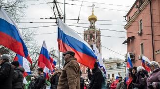 В Русия лишиха от родителски права двойка, дошла на протест с бебето си