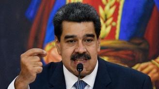 САЩ прекъсват международното финансиранена Мадуро с нови санкции
