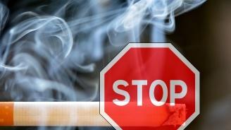 Гърция въвежда солени глоби за пушенето на обществени места