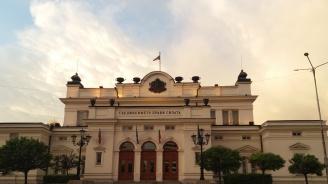 Парламентът си прави нов сайт за над 100 000 лева