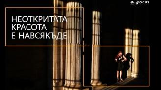 Последен шанс за участие в конкурса за мобилна фотография Huawei InFocus Awards с награда 10 хиляди евро