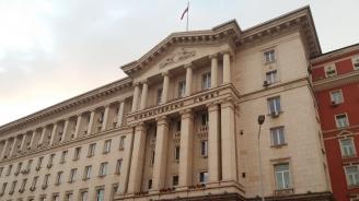 Правителството се разпореди с имотив полза на ведомстваи общини