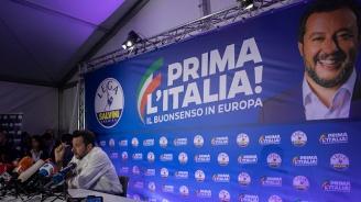 """Конфискуват 49 милиона евро от бюджета на крайнодясната управляваща партия """"Лига"""""""