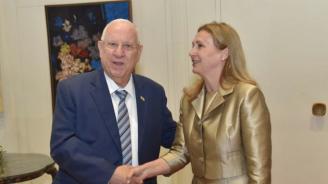 Румяна Бъчварова официално пое длъжността посланик на България в Израел