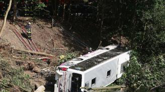 Тежка автобусна катастрофа в Южна Русия взе три жертви