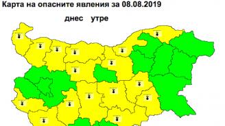 Жълт код за опасно горещо време в 16 области днес