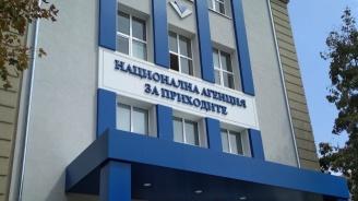 НАП продава сградата на бившата стоматологична поликлиника в Перник