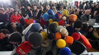 Асоциацията на европейските журналисти: Ролята на медиите не е да венцеславят силните на деня
