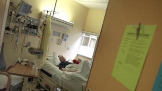 България се присъедини към Споразумението за сътрудничество за трансплантации FOEDUS