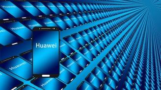 Хуавей представи собствена операционна система Harmony