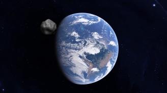 Голям астероид ще премине покрай Земята в събота
