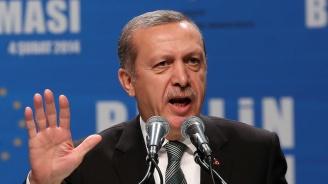 Ердоган извърши чистка в Централната банка на Турция